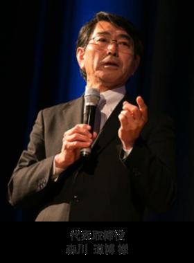 代表取締役 森川道博 様